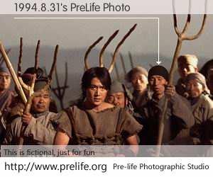1994.8.31's PreLife Photo