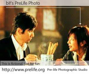 bit's PreLife Photo