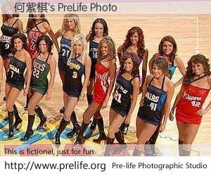 何紫棋's PreLife Photo
