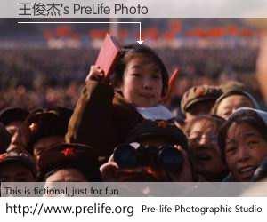 王俊杰's PreLife Photo