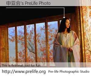 申亚会's PreLife Photo