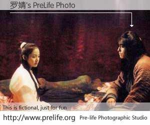 罗婧's PreLife Photo