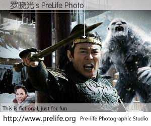 罗晓光's PreLife Photo