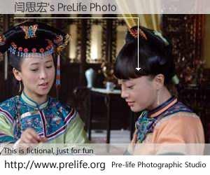 闫思宏's PreLife Photo