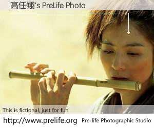 高任翔's PreLife Photo