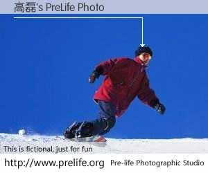 高磊's PreLife Photo