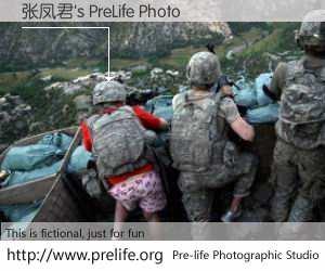 张凤君's PreLife Photo