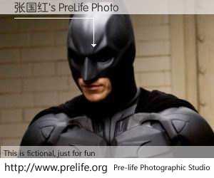 张国红's PreLife Photo