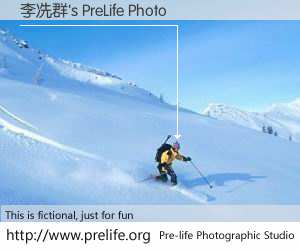 李冼群's PreLife Photo