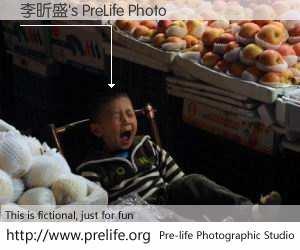 李昕盛's PreLife Photo