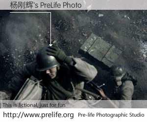 杨刚辉's PreLife Photo