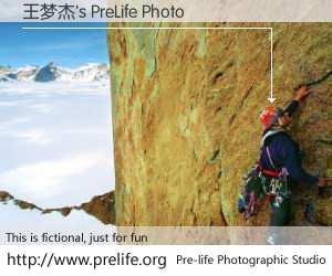 王梦杰's PreLife Photo
