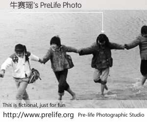 牛赛瑶's PreLife Photo