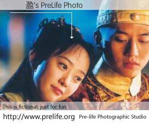 盧穎盈's PreLife Photo