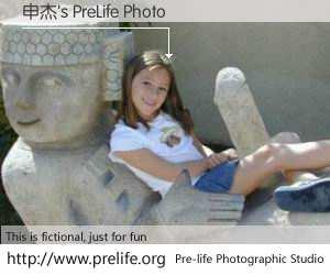 申杰's PreLife Photo