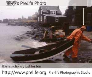 董婷's PreLife Photo