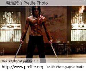 蒋琨琦's PreLife Photo