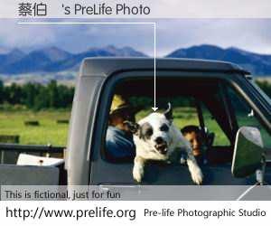蔡伯勵's PreLife Photo