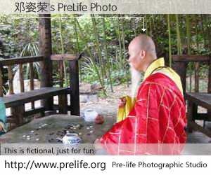 邓姿荣's PreLife Photo