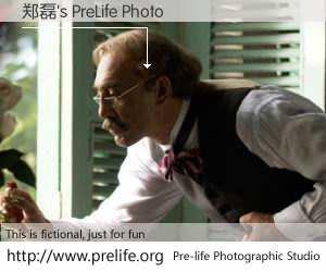 郑磊's PreLife Photo