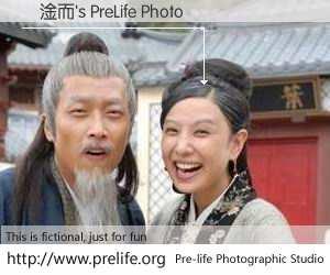 鄭淦而's PreLife Photo