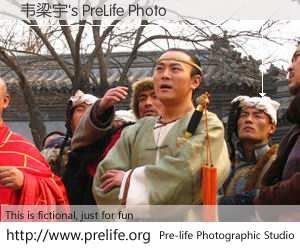 韦梁宇's PreLife Photo