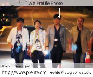 �_���w's PreLife Photo