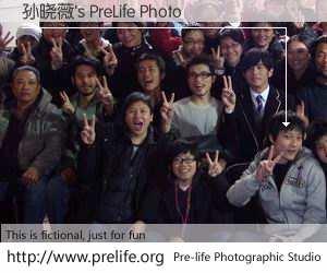 孙晓薇's PreLife Photo