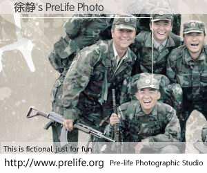 徐静's PreLife Photo