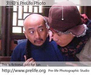 刘俊's PreLife Photo