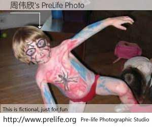 周伟欣's PreLife Photo