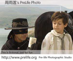 周雨莲's PreLife Photo