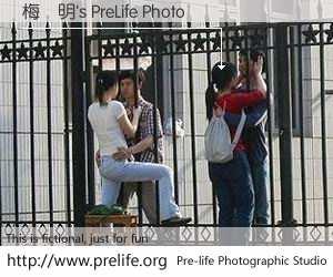 梅啟明's PreLife Photo