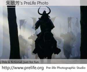 朱敏芳's PreLife Photo
