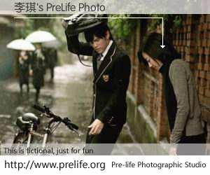 李琪's PreLife Photo