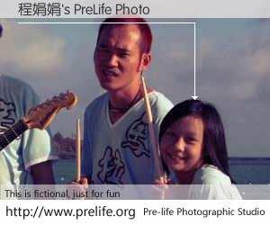程娟娟's PreLife Photo