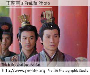 王南南's PreLife Photo