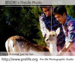 颜如彬's PreLife Photo