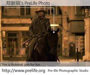 郑新丽's PreLife Photo