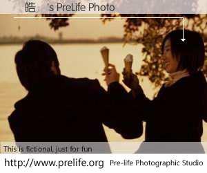 陳皓儀's PreLife Photo
