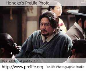 Hanako's PreLife Photo