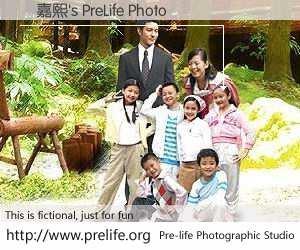 黃嘉熙's PreLife Photo