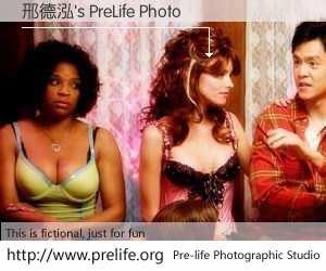 邢德泓's PreLife Photo