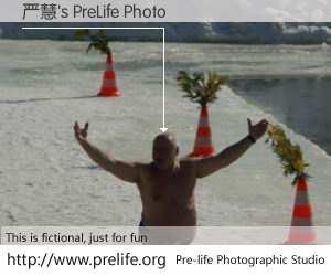 严慧's PreLife Photo