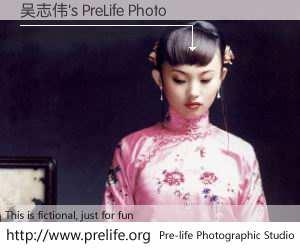 吴志伟's PreLife Photo