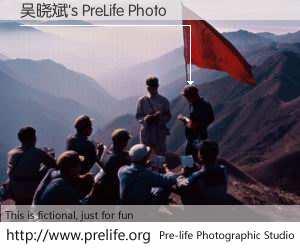 吴晓斌's PreLife Photo