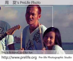 周凱旋's PreLife Photo