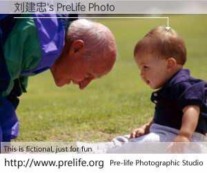 刘建忠's PreLife Photo