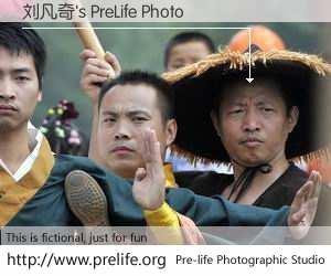 刘凡奇's PreLife Photo