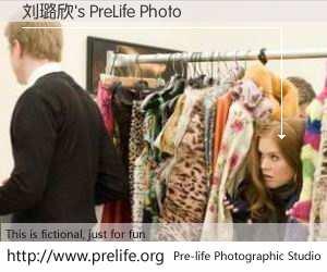 刘璐欣's PreLife Photo